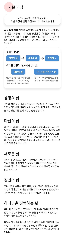 기본과정.png